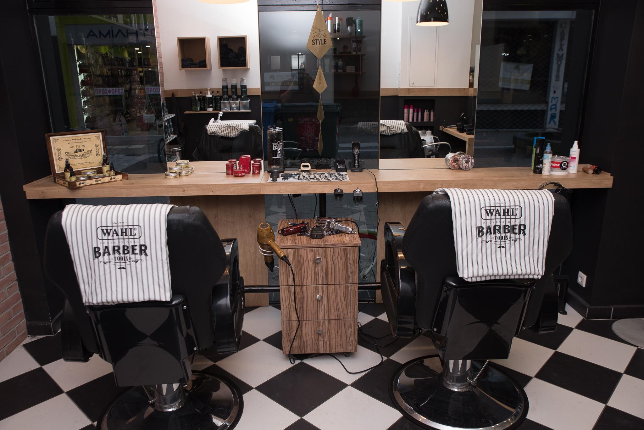 Barber Kommotiria Larisa